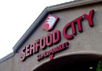 seafoodcity7.jpg