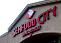 seafoodcity7.jpg